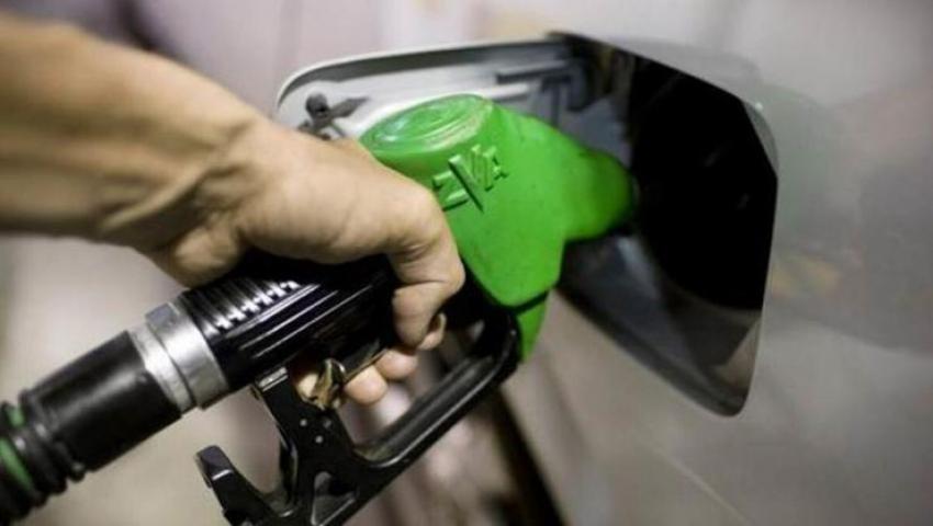 Benzine 20 kuruş zam!