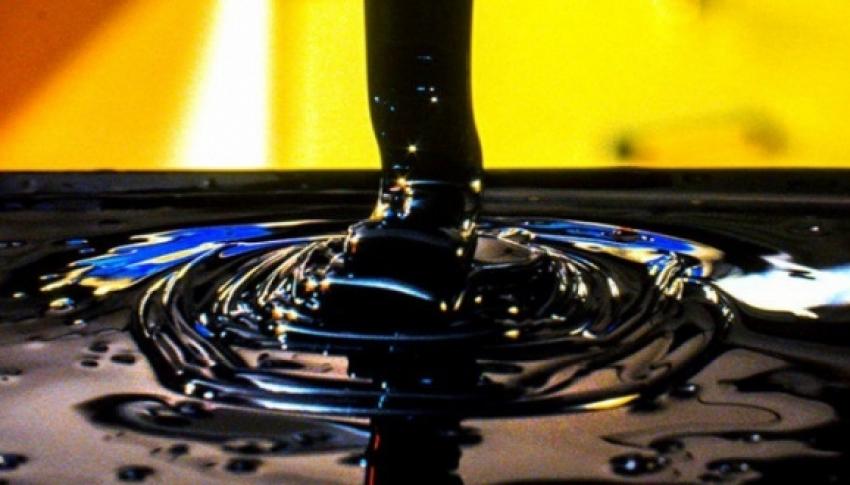 Brent petrolün varil fiyatı 60,68 dolar