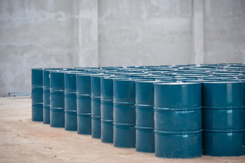 Brent petrolün varili 40,34 dolar