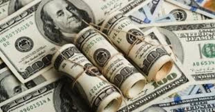 Dolar/TL, 5,8950 seviyesinden işlem görüyor