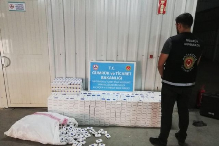 Gümrük Muhafaza ekiplerince 71 bin 500 paket kaçak sigara ele geçirildi
