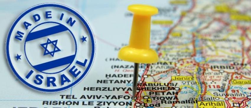 İthalatta haksız rekabetin önlenmesi amacıyla İsrail menşeli düz cama soruşturma