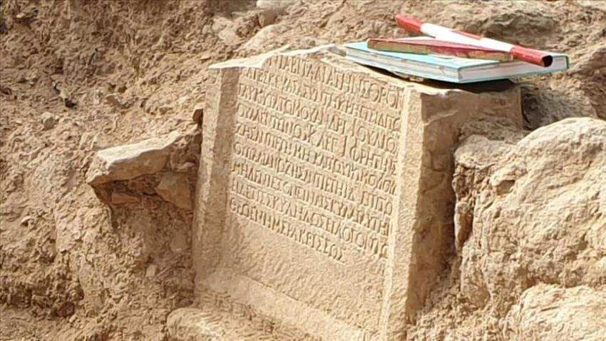 İznik'te 1500 yıllık kitabe bulundu