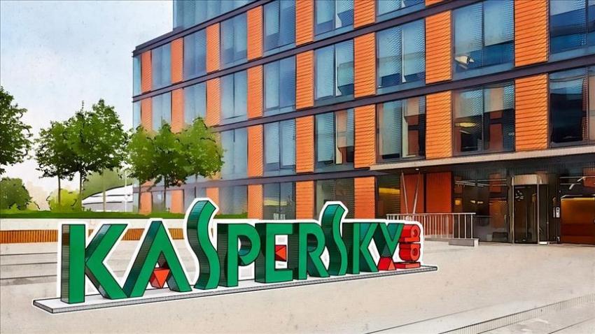 """Kaspersky, """"Müşterilerin Tercihi"""" seçildi"""