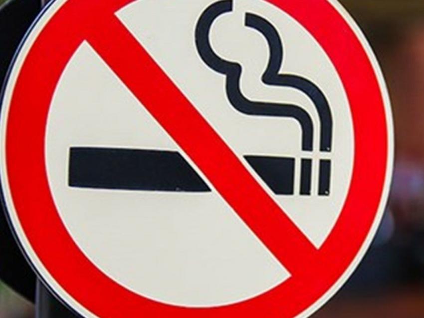 Sigarada vergi düzenlemesi