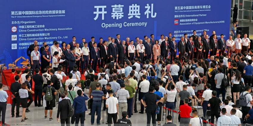 Türk iş ve inşaat makinelerine Çin'de büyük ilgi